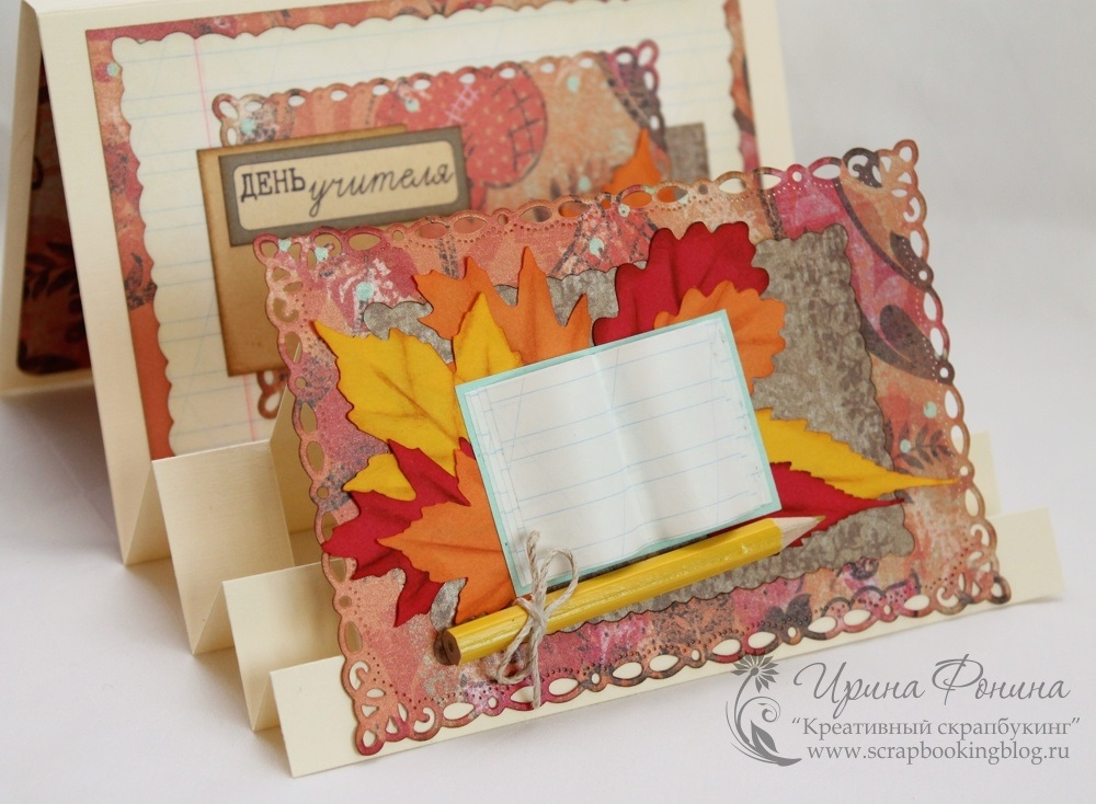 Легкие и быстрые открытки на день учителя, днем рождения