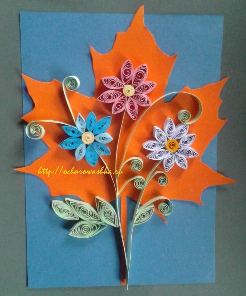 Открытки из цветной бумаги с днем учителя, композиция открытках