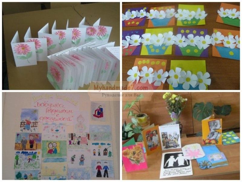 Валентинка, открытки сделанные своими руками к дню пожилого человека