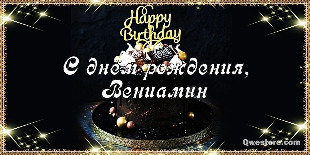 Для программистов, открытки с днем рождения борис для вотцапа
