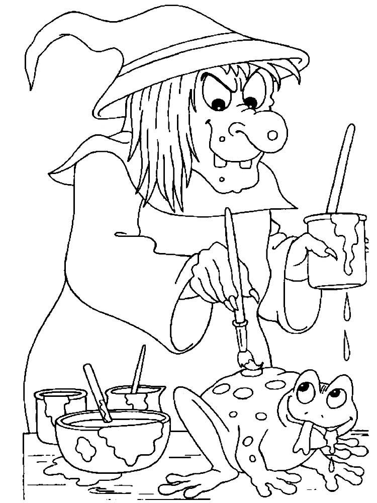 Кикимора в картинках для детей раскраска