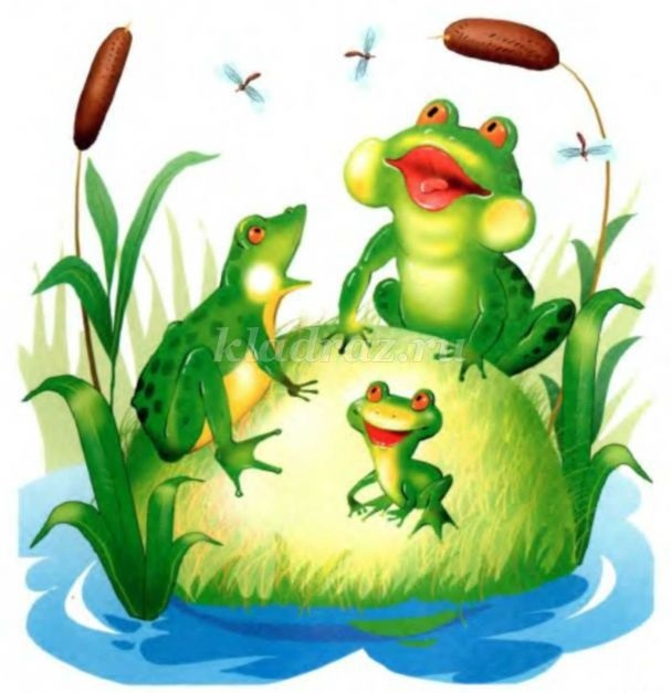 Картинки с лягушатами детские