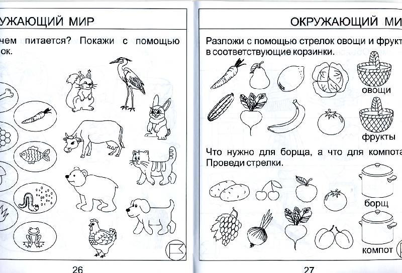 Домашнее задание в картинках для дошкольников, марта хорошим качеством