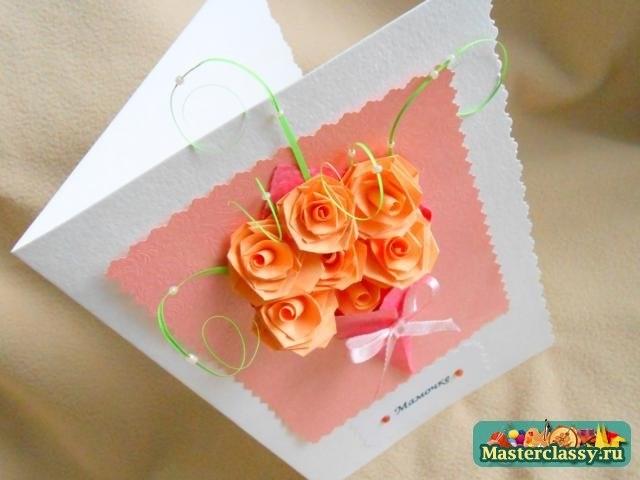Открытка для мамы своими руками роза