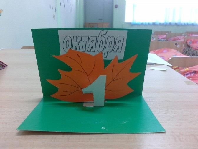 Как сделать открытку для престарелых