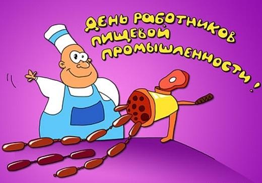 """Казахский Фильм """"Кудалар-Сваты"""" - смотреть онлайн"""