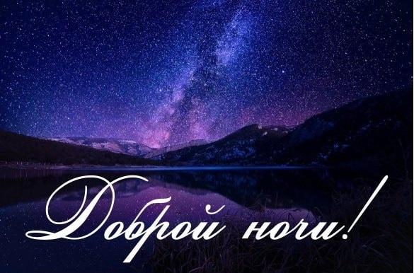 Картинка, открытки добрый вечер и спокойной ночи на татарском языке