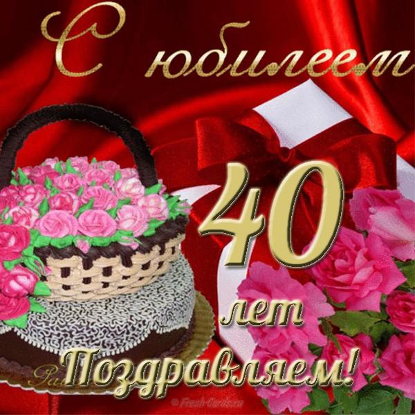 Открытки с юбилеем 55 бабушке