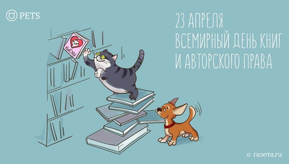 Картинки 23 апреля, анимацией