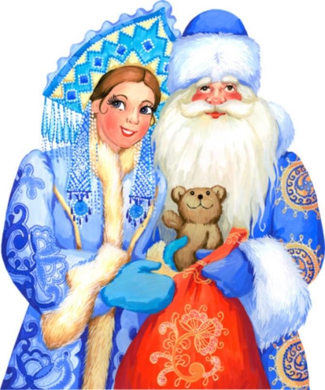 Картинки дедушки мороза и снегурочки нарисовать