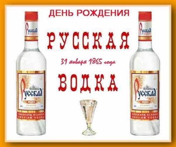 """Картинки по запросу """"31 января"""""""""""