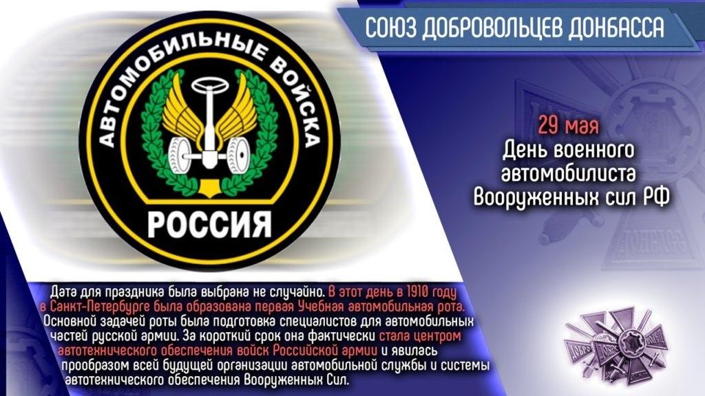 тойота открытки с днем военного автомобилиста ставропольском
