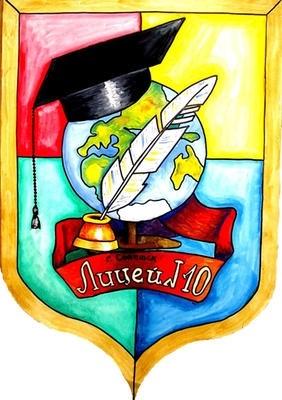 Эмблема класса и ы в картинках *ские рисунки эмблемы класса и картинки эмблем
