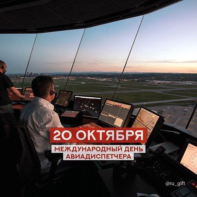 мастера могут смешные картинки про авиадиспетчеров попасть комическую