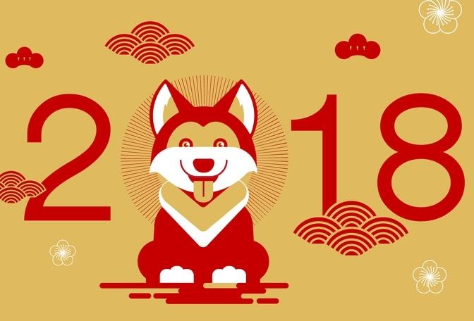 открытки новый год по восточному 2019 ключей новых