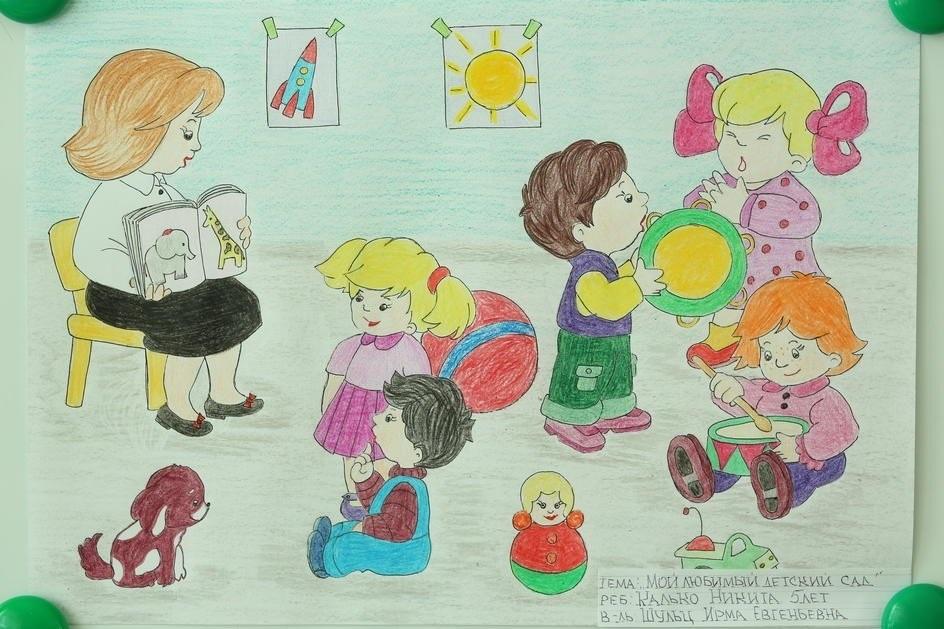 Детские рисунки садика