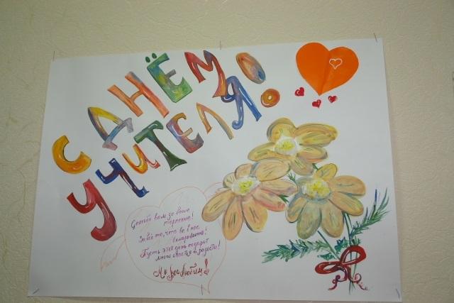 Как нарисовать красивую открытку для мамы на день учителя, февраля коллеге экологичная
