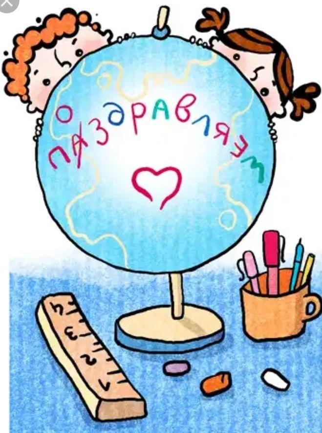 Рисунок на день учителя открытки