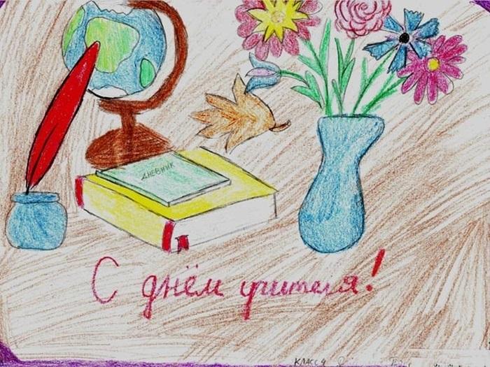 Смешные, поздравление на день учителя рисунок карандашом
