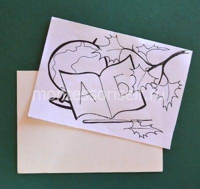 Пожеланием семье, как нарисовать открытку к дню учителя изо