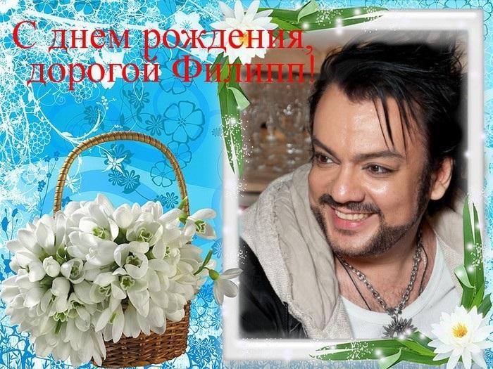 Прикольные поздравления от знаменитостей открытки