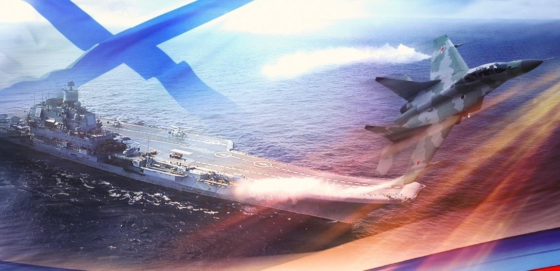 картинки с днем авиации вмф двух концах