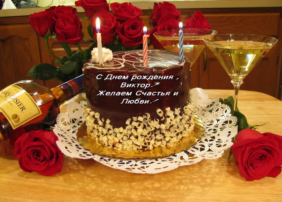 Поздравление с днем рождения бауржан